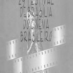Festival de Cinema 1996